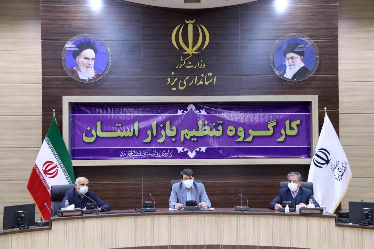 یزد باید در زمره 5 استان ارزان کشور قرار گیرد
