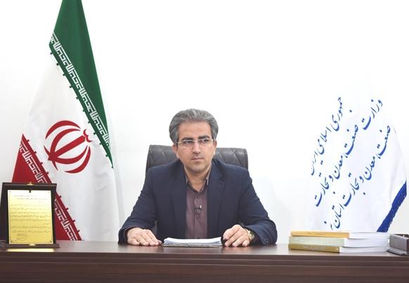 بیش از 7500 طرح صنعتی در یزد در دست اجراست